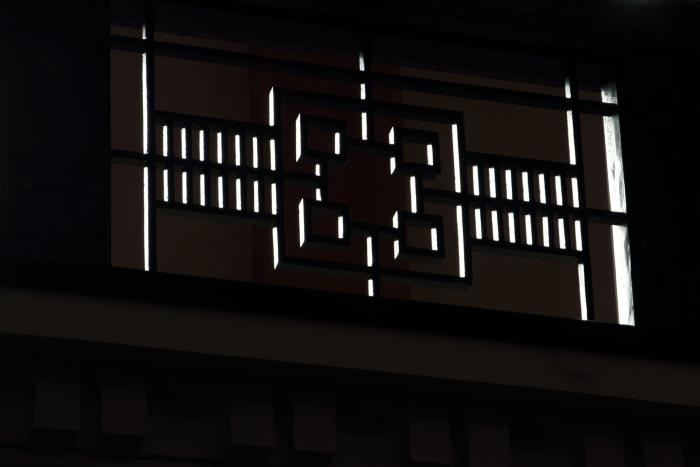 160814-shiryo-03.jpg