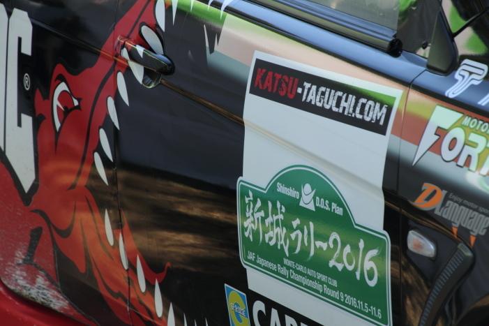 161105-Rally-201.jpg