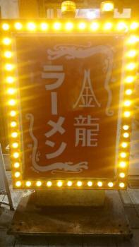 20161107_184745740.jpg