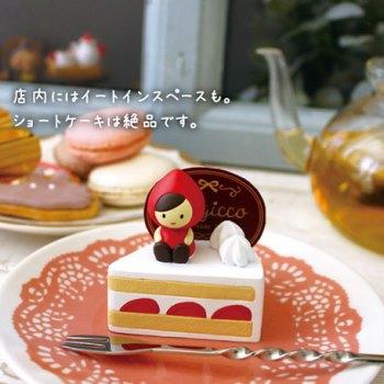 otogicco 赤ずきんちゃんカードスタンド ショートケーキ