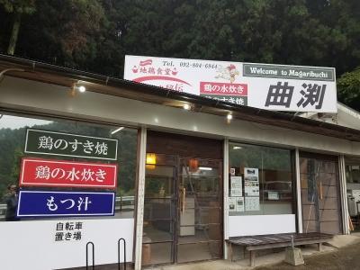 20161114_162221-s.jpg