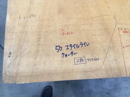 57 - コtピー (148)