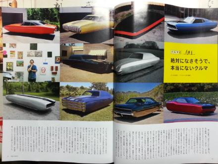 20160706_060855.jpg