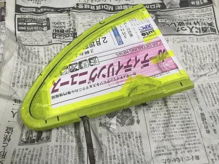 57 - コtピghsー (47)