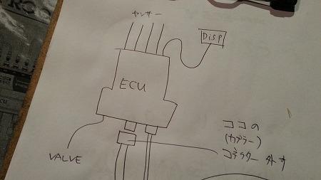 20161119_004437.jpg