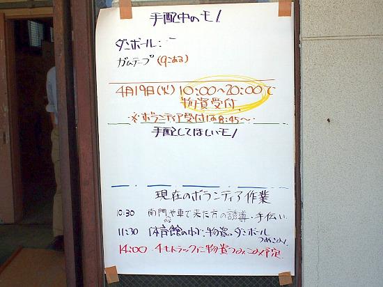 s-大名小5P4191215