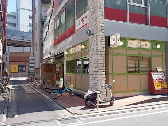 s-わっぱ食堂外見P4191185