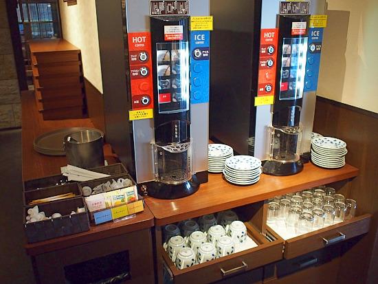 s-雑魚屋コーヒーP5011599
