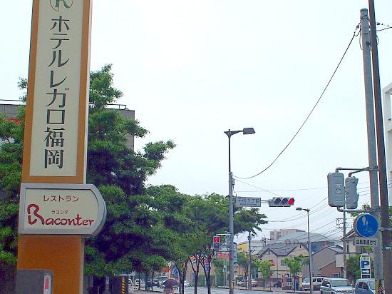 s-ラコンテ外見P5091752