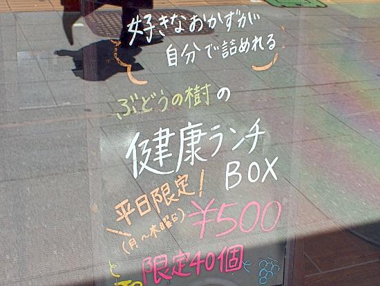 s-ななつの花メニューP5171963