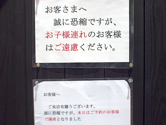 s-文乃お知らせP5312352