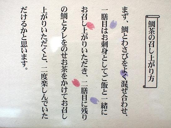 s-吉田メニュー2P6112529