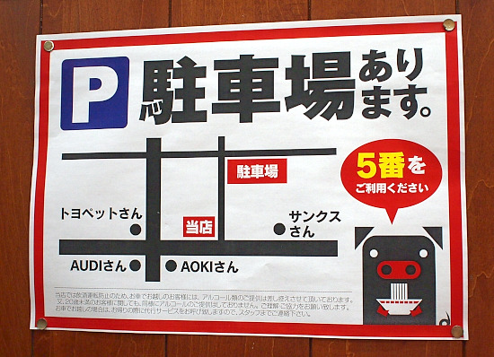 s-くらのすけPP7153315