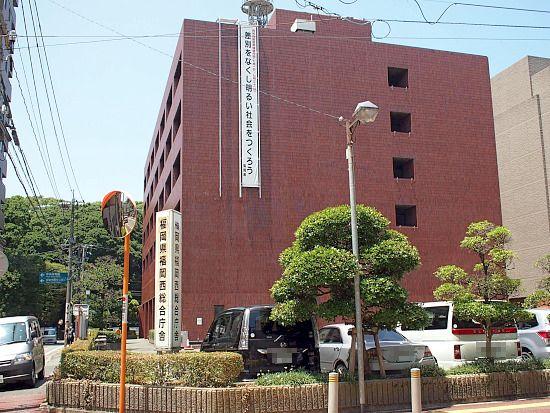 s-合同庁舎外見P7193404