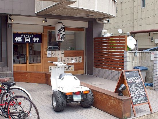 s-福岡外見P7243489