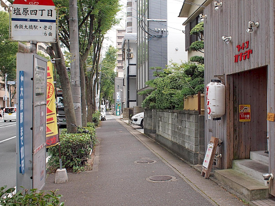 s-カナデヤ外見P7263611