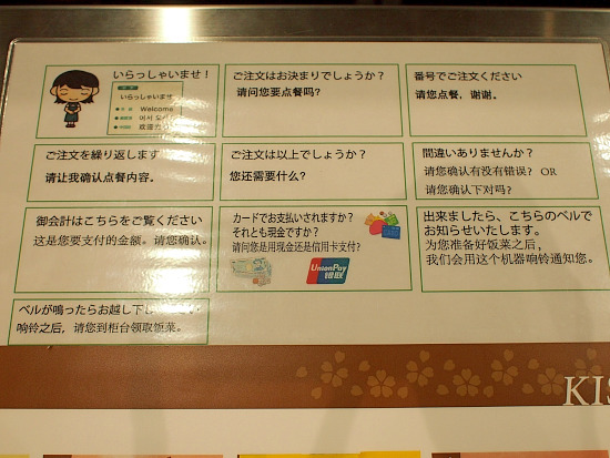 s-天砲メニュー2P8063790