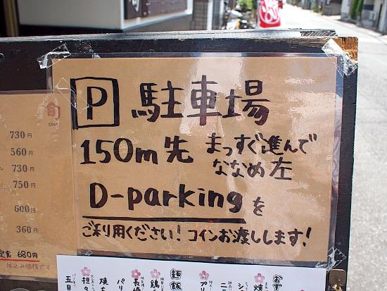 s-旬PP8123885