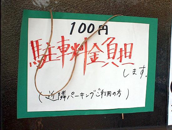 s-力PP9034349
