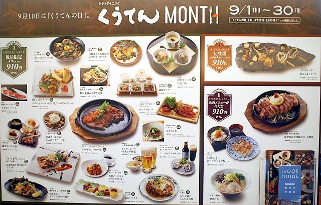 s-四川飯店外見2P9124506