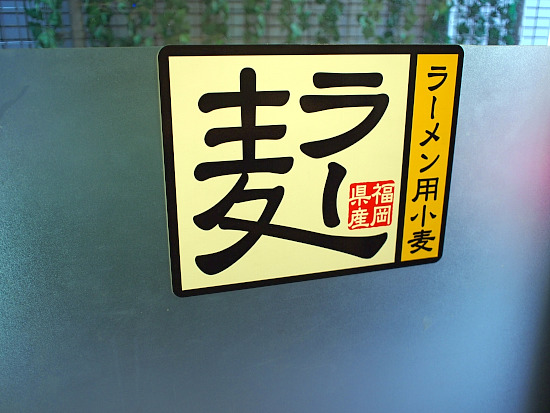 s-楽勝外見2P9174677