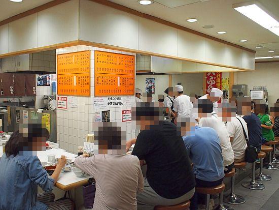 s-ひらお店内PA038081