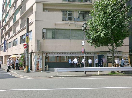 s-幸咲屋外見CIMG7888