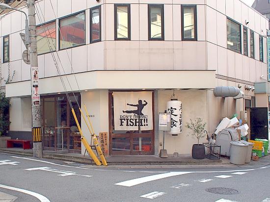 s-魚男外見PB068910