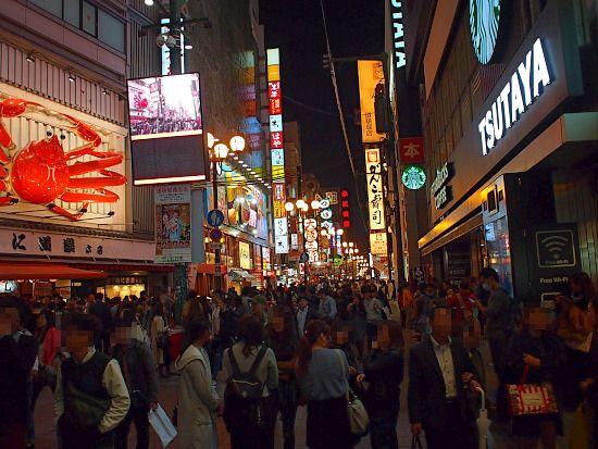 s-大阪夜4PB199241