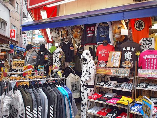 s-大阪旅行999PB209331