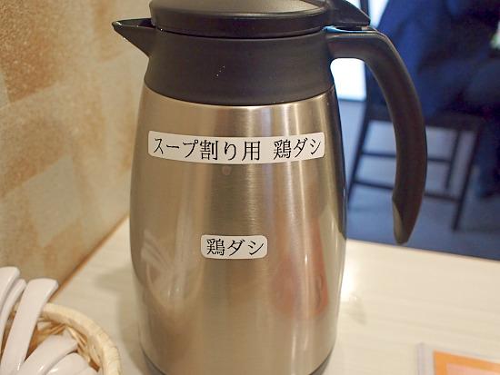 s-たつ介タレPB259474