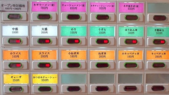 s-壱壱家自販機PB289545