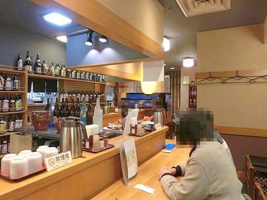 s-朝二郎店内2CIMG8125