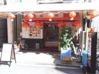 Fukutaiken_01.jpg