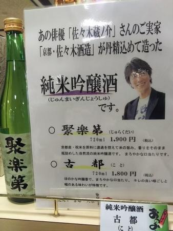 oohara10.jpg