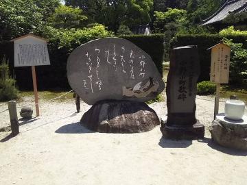 zuishinin2.jpg