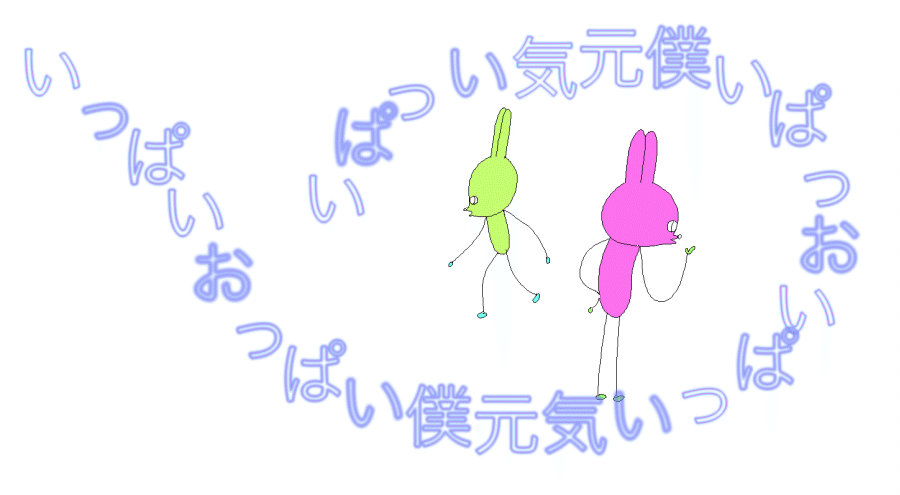 150715_test2-3.png