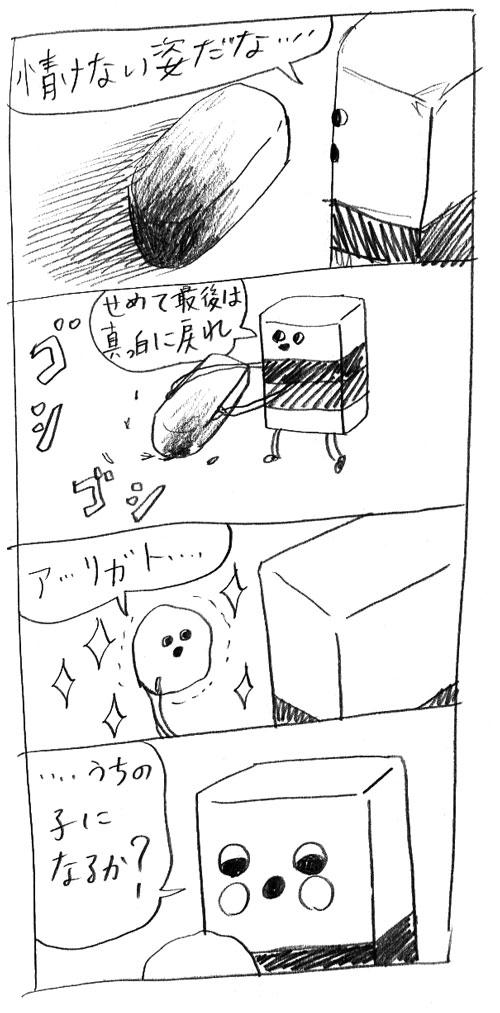160620_manga.jpg