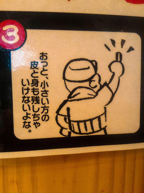 160822_hiroshima3.jpg