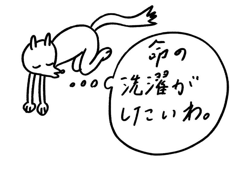 161013_inoti.jpg
