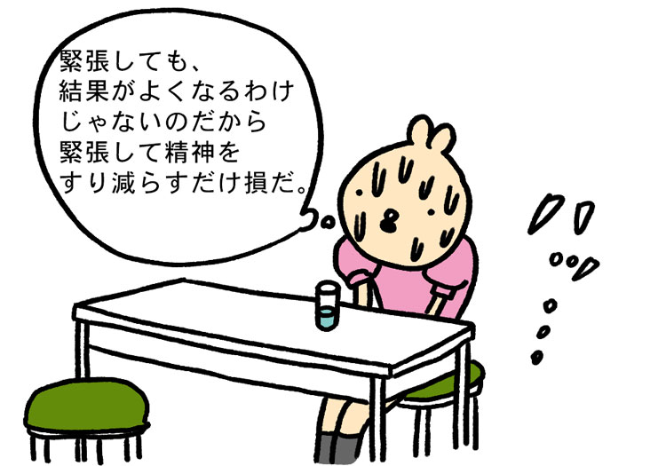 161018_son.jpg