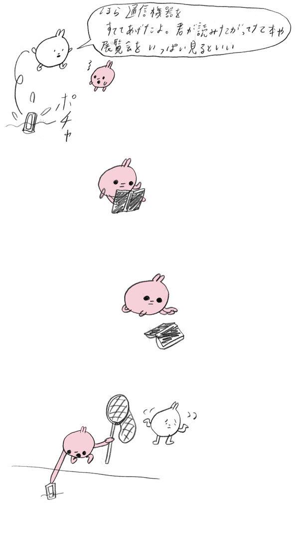 161226_tsuushinkiki.jpg