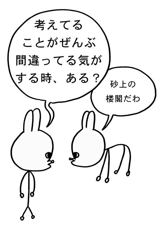 161913_rakugaki.jpg