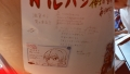 立川シネマ柱 (3)
