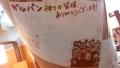 立川シネマ柱 (5)