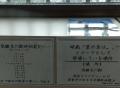 飛騨古川 (6)