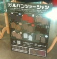 ガルパンシャツ (2)