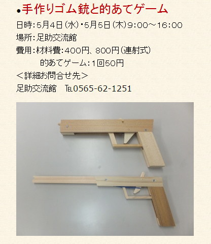 s20160418m01.jpg