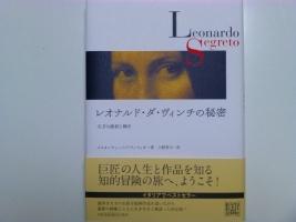 s-P1030987.jpg