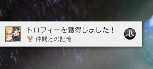 saohrgg007.jpg